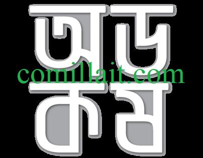 bijoy bangla font Archives   COMILLAIT  Bangla Technology
