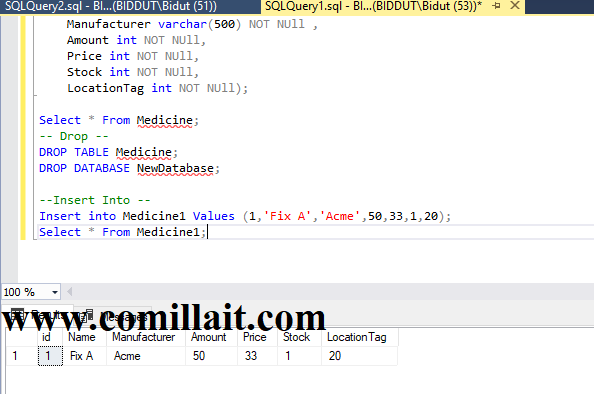 SQL কমান্ড INSERT INTO