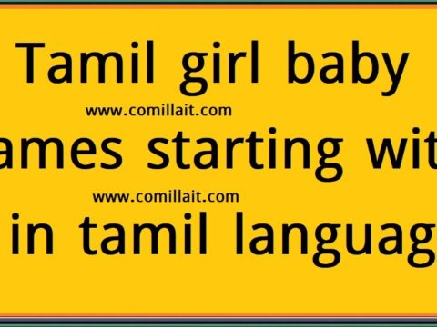 Tamil girl baby names starting with s in tamil language
